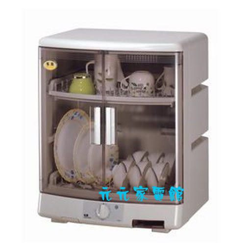 名象 直立式溫風烘碗機 TT-867/TT867 免運 ^^~