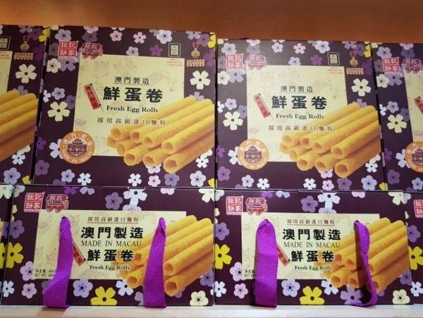 香港【鉅記】鮮蛋捲禮盒