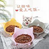 貓碗密胺貓食盆貓飯盆貓糧盆貓耳碗單碗可愛多色可選貓咪用品〖夢露時尚女裝〗