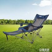 戶外摺疊躺椅便攜式靠背釣魚椅露營摺疊椅休閒凳午休椅沙灘午睡椅 ATF 全館鉅惠
