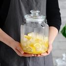 全館83折 青蘋果玻璃密封罐大容量儲物罐...