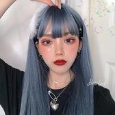 整頂假髮(長髮)-霧霾藍直髮空氣瀏海女假髮73xw2【時尚巴黎】