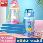 水壺學習杯富光Tritan兒童水杯夏季寶寶水壺幼兒園防摔便攜小學生塑料吸管杯