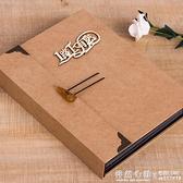 相冊本diy手工創意紀念冊畢業相冊黏貼式照片書定制自作生日禮物 怦然心動