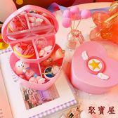 桌面首飾收納盒日系粉嫩折疊鏡子盒【聚寶屋】