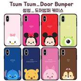 迪士尼 Tsum Tsum 防摔側開卡夾 手機殼│S8 S9 S10 S10e Note5 Note8 Note9 A7 A8 A8s A9 2018│z8885