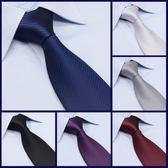 領帶男 正裝 商務8CM新郎結婚學生面試襯衫職業黑色領帶男韓版   初見居家