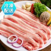 梅花豬里肌肉燒肉片300g 燒烤 冷凍配送[CO50001]千御國際