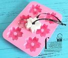 心動小羊^^DIY矽膠模具肥皂香皂模型矽膠皂模藝術皂模具香磚擴香石6連6孔櫻花