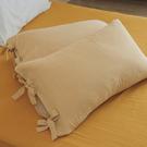 長絨棉 床包枕套組 加大【暖陽黃】色織雙層紗 自由混搭 翔仔居家