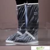 鞋套 高筒透明防雨鞋套成人 防滑加厚耐磨雨鞋套 男女戶外防水鞋套學生