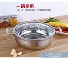 湯鍋 鍋具304不銹鋼湯鍋火鍋鍋商用電磁爐家用燃氣不銹鋼鍋 加厚