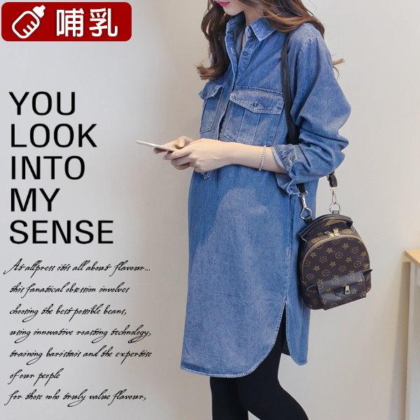 *桐心媽咪.孕婦裝*【CT0265】清新休閒.立領口袋造型哺乳洋裝-藍色