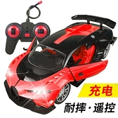 超大型仿真遙控汽車可充電賽車男女孩兒童電動玩具車高速漂移耐摔  野外俱樂部