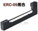 黑色 [x1個] EPSON ERC-0...