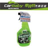 【車寶貝推薦】極銳澤 鋁圈清潔保護液 850ml