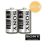 [奇奇文具]【SONY】2號 碳鋅電池/碳鋅乾電池/碳性電池  (10封/盒)