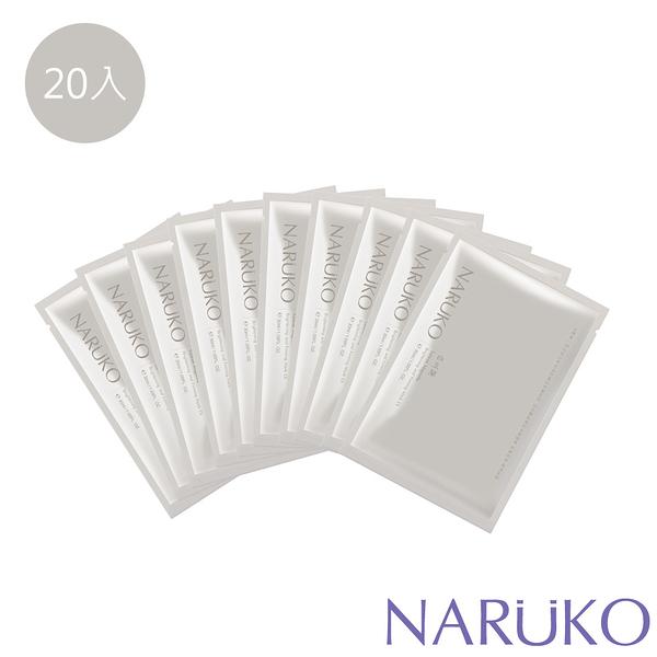 NARUKO牛爾【滿699送面膜】白玉蘭鑽采超緊緻美白彈力面膜EX 20片