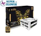 【免運費】Super Flower 振華 Leadex GOLD 750W 電源供應器 / 80+金牌+全模組 / 5年全保(SF-750F14MG)