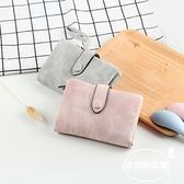 新品短款女士錢包韓版個性簡約百搭拉鏈手繩錢包純色皮夾