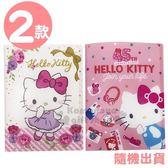 〔小禮堂〕Hello Kitty 20 頁塑膠文件夾本《A4 2 款 粉白》資料夾檔案夾資料簿4713791 95733