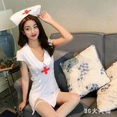 制服誘惑情趣內衣性感護士角色扮演緊身夜店空姐透視激情套裝 QQ27047『MG大尺碼』