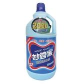 妙管家超強無磷漂白水-原味2000ml【愛買】