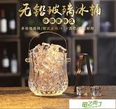保冰桶 送冰夾玻璃保溫紅酒啤酒冰桶家用KTV酒吧大小號歐式冰塊桶香檳桶 【快速出貨】