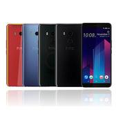 全新 HTC U11+ / U11 PLUS 6G 128G 智慧手機