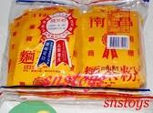 sns 古早味  麵茶粉 大包裝 (12入 / 包)各地老街夜市都可看到的復古麵茶粉