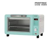 【南紡購物中心】【MATRIC 松木】16L微電腦烘培調理電烤箱 MG-DV1601M