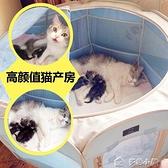 寵物產房A4Pet貓產房寵物貓窩封閉式夏季貓帳篷狗窩產箱貓咪懷孕生產用品YXS 【雙十一鉅惠】