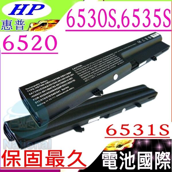 HP 電池-惠普 DU06-6520,6520S,6520P,6530S,6531,6531S,6520P,6535S,DD06047