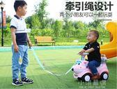 兒童扭扭車1-3歲帶音樂助步滑行車四輪溜溜車男女寶寶學步童車igo『小淇嚴選』