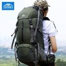 Topsky戶外登山包男女多功能40L5...