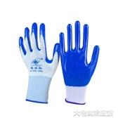 手套勞保浸膠耐磨 工作防水防滑 塑膠橡膠工業帶膠膠皮手套  大宅女韓國館