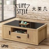 【UHO】伊萊-橡木紋 大茶几