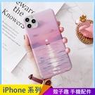陽光水波 iPhone SE2 XS M...