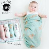 嬰兒紗布被子夏季薄款包巾新生兒用品竹纖維抱被寶寶蓋毯 CIYO黛雅