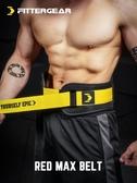 護腰帶健身運動深蹲舉重力量器械訓練硬拉女加厚支撐護腰帶男【全館免運】