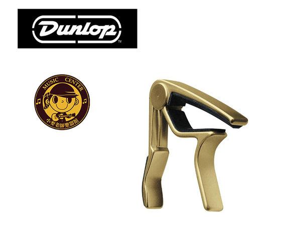 【小麥老師樂器館】Dunlop-TRIGGER 83CG 民謠吉他移調夾 吉他 電吉他 貝斯