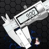 游標卡尺 德國電子高精度油標錶游標卡尺工業級數顯家用小型-150-200-300m