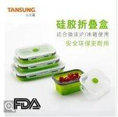 FDA標准矽膠折疊飯盒 食品級折疊矽膠飯盒 微波爐折疊飯盒便當盒 現貨
