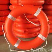 游泳圈 新款 船用專業救生圈成人救生游泳圈2.5KG加厚實心國標塑料救生圈 韓菲兒