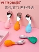寶寶學吃飯訓練勺子短柄不銹鋼叉勺子嬰兒童餐具套裝小寶寶輔食勺