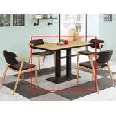 休閒桌椅 MK-991-2 丹尼3.5尺商業桌【大眾家居舘】