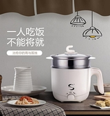 110v伏小家電迷你日本美國加拿學生出國便攜式旅行廚房電器  【快速出貨】
