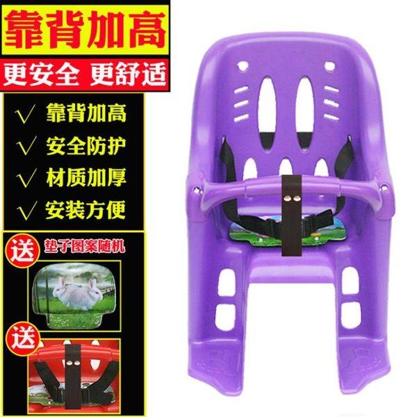 自行車兒童座椅 山地車寶寶嬰兒坐椅安全電動車單車小孩後置座椅
