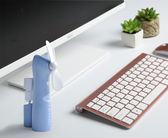 USB可充電手持風扇 學生便攜式夏天戶外隨身迷你可噴霧電動小風扇 滿598元立享89折