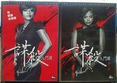 U00-466#正版DVD#謀殺入門課:第1+2季#影集#挖寶二手片